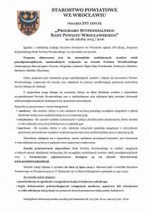 03-06-2015_ogłoszenie_stypendia_2015